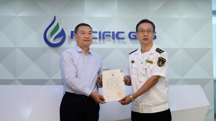 臨港新片區首家LNG運輸/加注船舶管理公司獲發資質證書