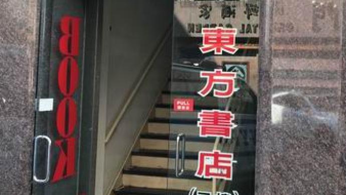 纽约书景︱去中文书店!