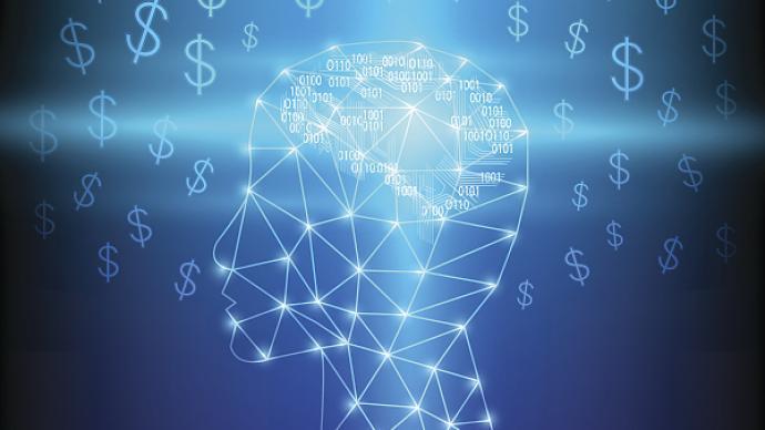 賽迪智庫|發達國家財政資金支持創新載體的方式與啟示