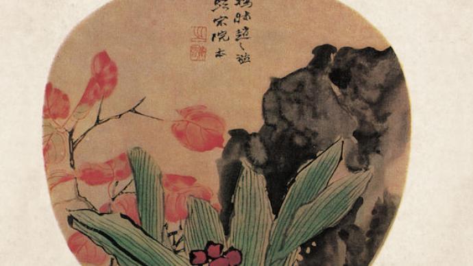 朵云轩书画院成立:深研海派,构筑有影响力的书画高地