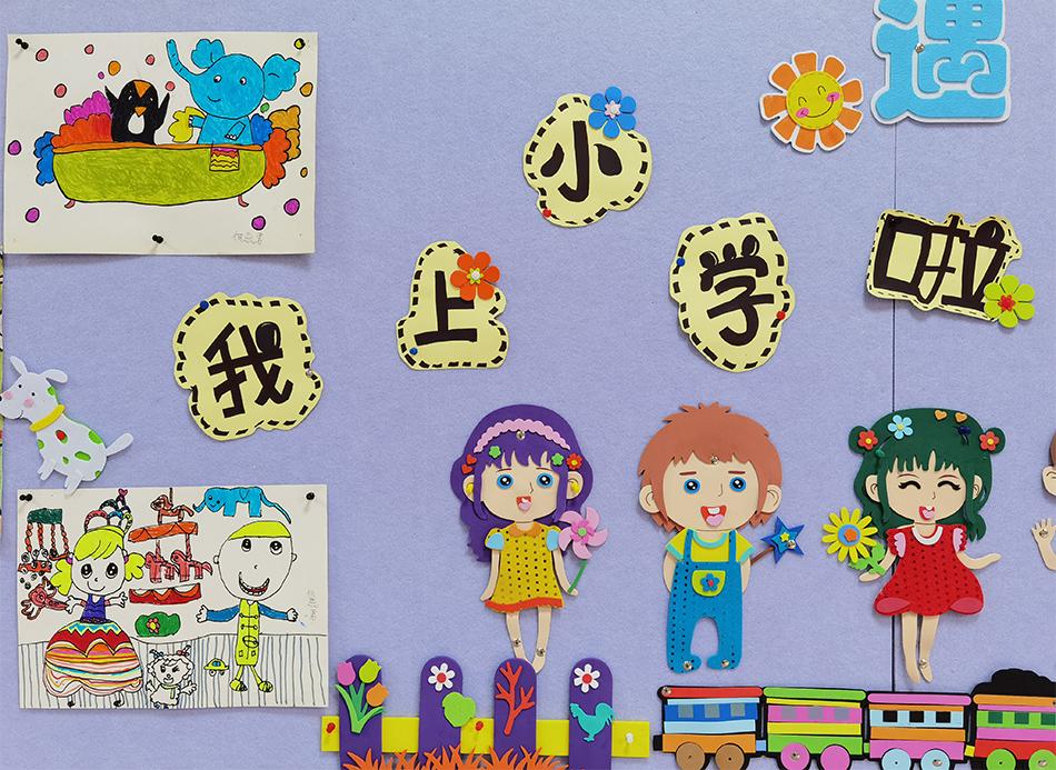 8月29日,重慶玉帶山小學,老師們為一年級新生入學準備的童趣滿滿的黑板報。