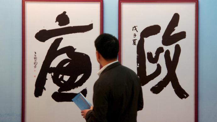 """沉浸于""""兄弟情義""""而不知危險環伺,中紀報:江湖習氣沾不得"""