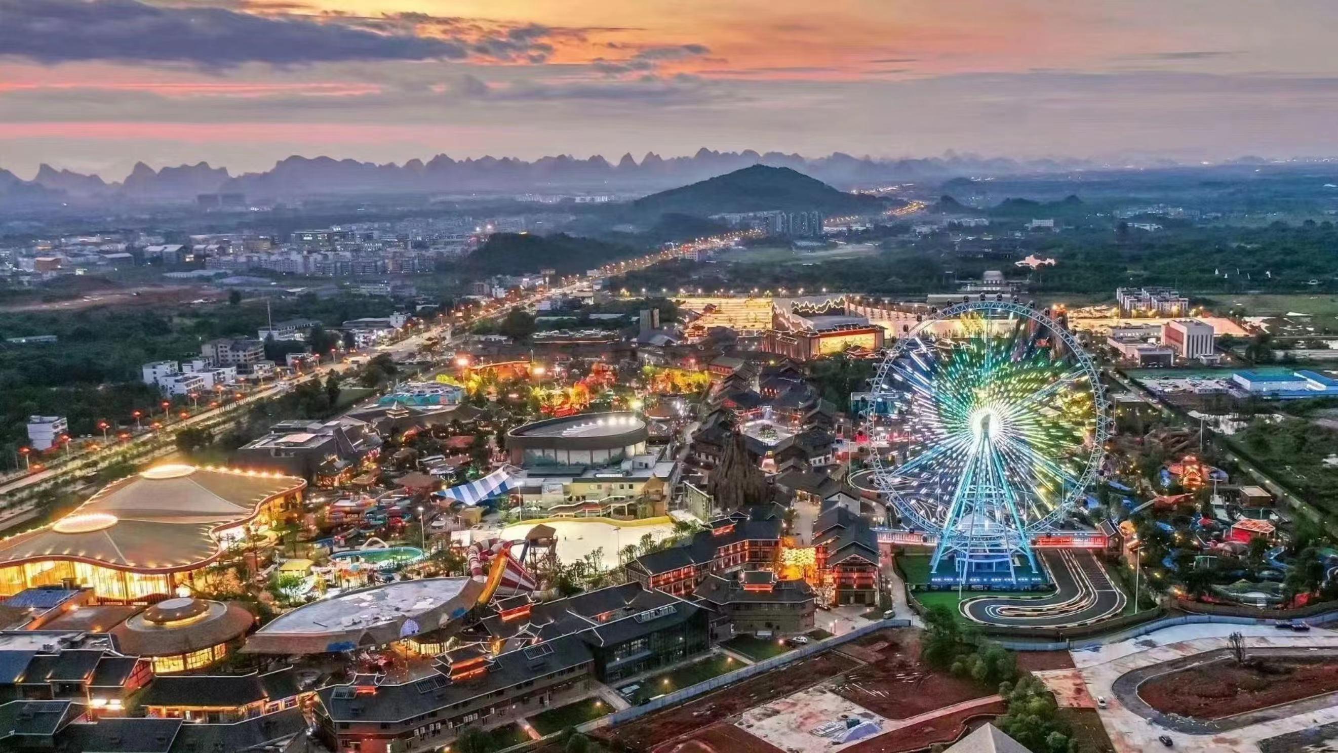 桂林融创国际旅游度假区