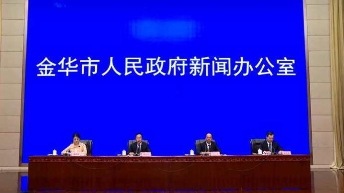 """浙江""""雙減""""試點市金華:2025年優質高中分配生超85%"""