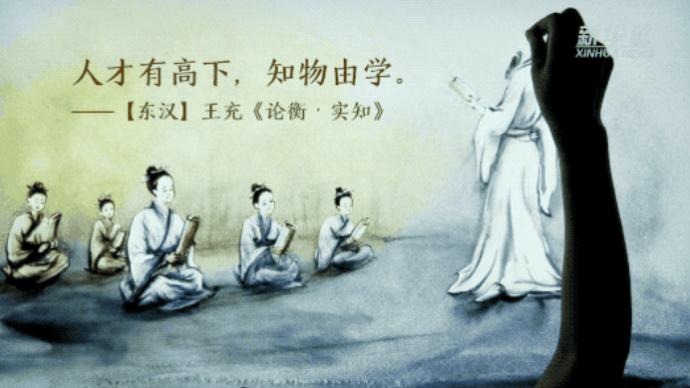 """創意沙畫丨總書記引用的""""勸學""""古語"""