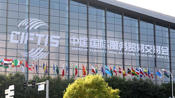 習近平將以視頻方式在全球服務貿易峰會上致辭