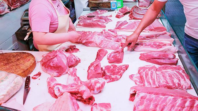 農業農村部:豬肉價格近期下跌非???,希望大家多吃多買