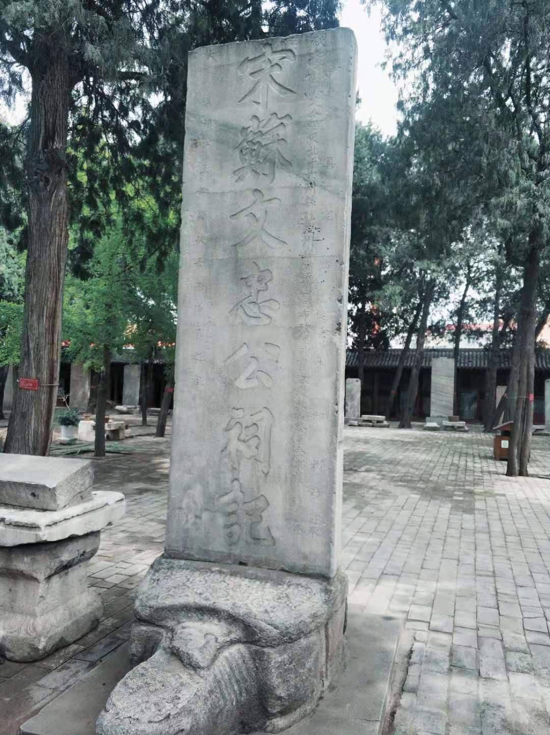 北庄子汉墓石刻馆里的石刻