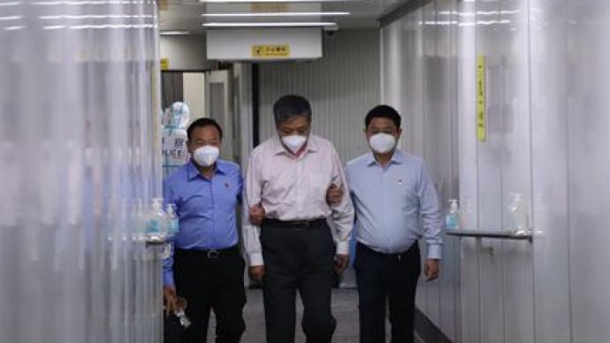 中國鐵路工程集團有限公司原黨委副書記周孟波被緝捕并遣返