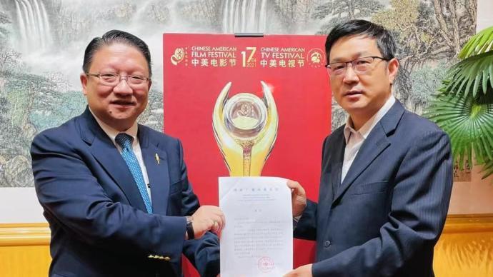 中美影視云論壇11月舉行,中華廣播影視交流協會共同舉辦