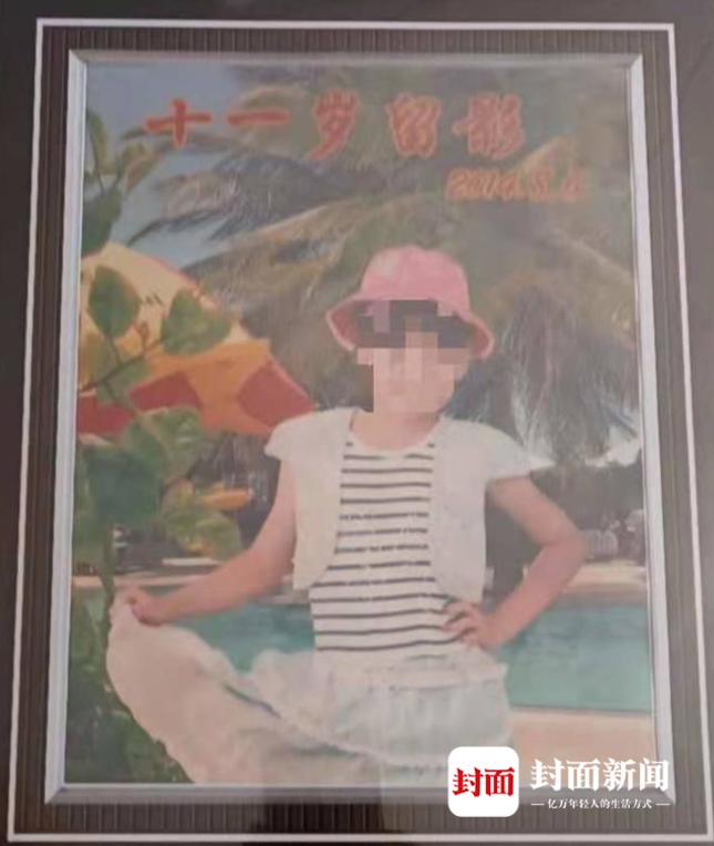 羅晶晶(化名)11歲留影? 本文圖片均來自封面新聞