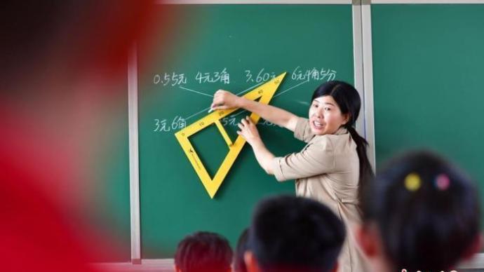31省份今啟動教師資格考試報名,這些信息要了解