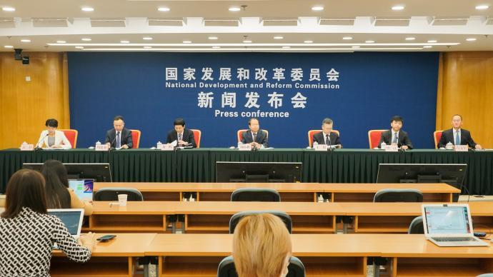 重慶市答澎湃:組建跨區域綜合運營平臺公司,六省區企業入股