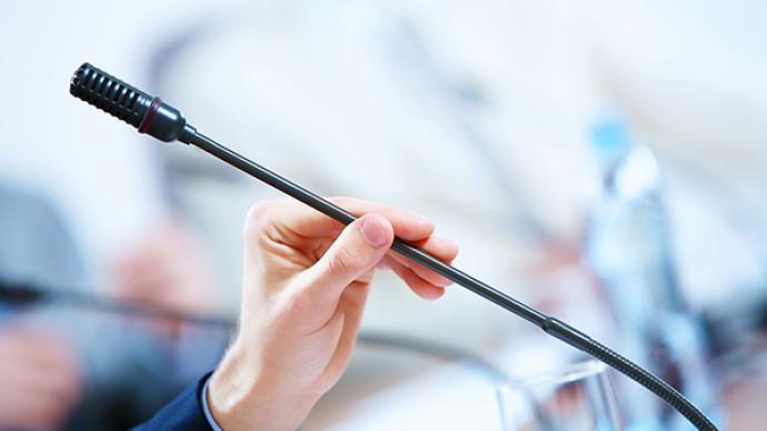 金磚國家第十一次經貿部長會議將于9月3日以視頻形式舉行