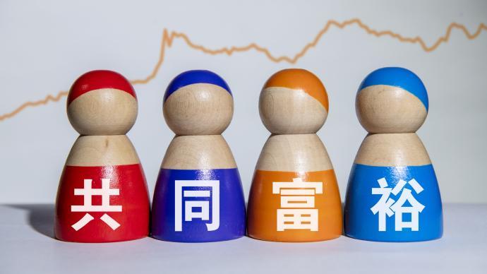 繼騰訊后阿里也投千億助力共同富裕:在2025年前累計投入