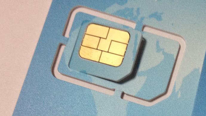 開卡環節惡意注冊出售網絡賬號,萬余名電信企業關聯人員被抓