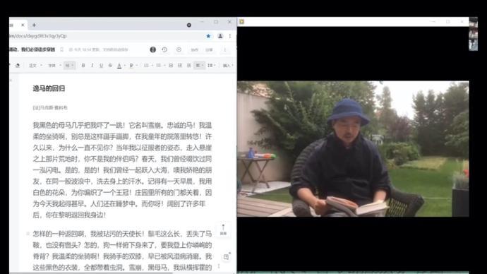 《新九叶·译诗集》:诗人译诗,呈现7个语种13位世界诗人