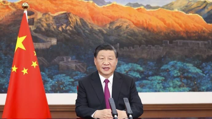 習近平:深化新三板改革,設立北京證券交易所