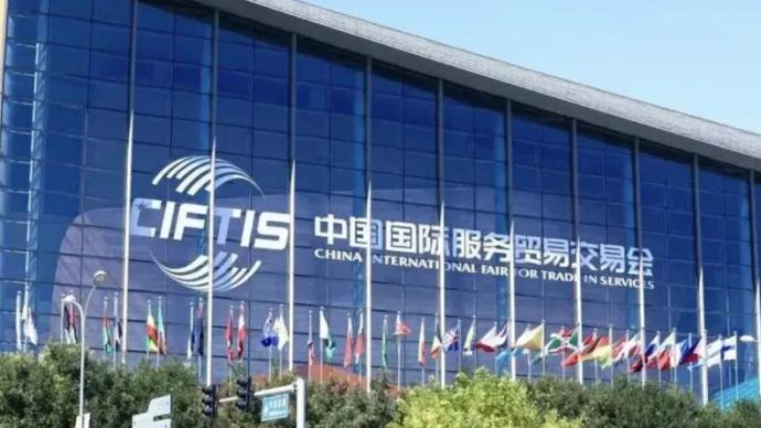 習近平在2021年中國國際服務貿易交易會全球服務貿易峰會上發表視頻致辭