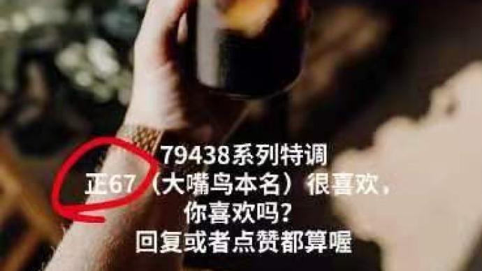 """前员工称疑遭""""内涵侮辱"""",深圳涉事公司索赔1元:她自我代入"""