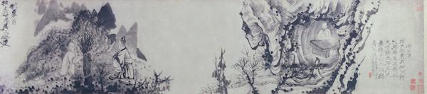 清代石濤《人物故事圖》