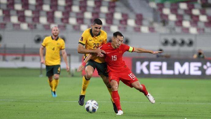 國足世預賽12強賽首戰3球完敗澳大利亞
