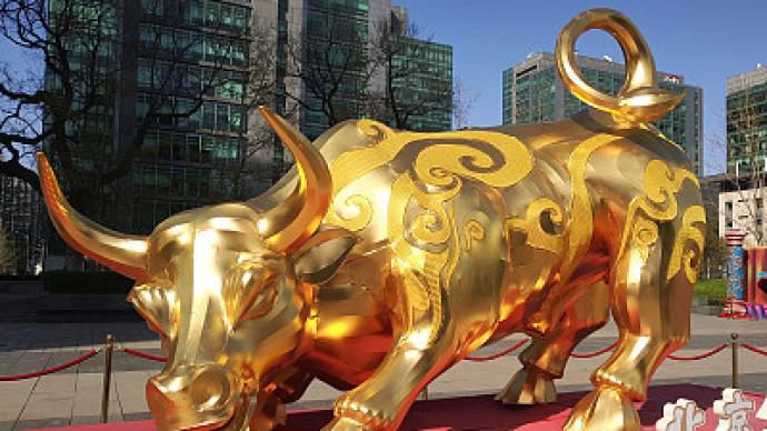 北京證交所全解讀|投資門檻有多高?和滬深交易所有何區別?