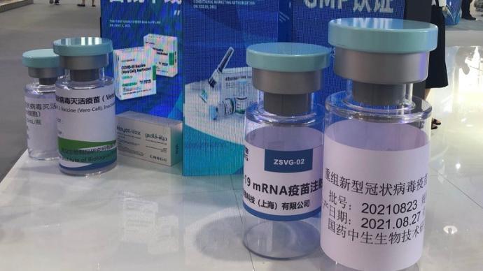服貿會現場:首設健康衛生服務專題,諸多藥企攜重磅新藥亮相