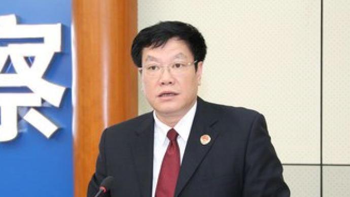 广西北海市检察院原检察长王大春主动投案,正接受审查调查