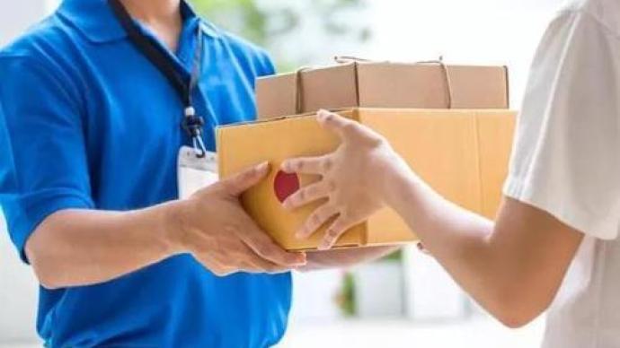 6家快递公司集体上调派费,业内:对消费者暂无影响