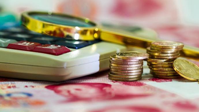銀保監會:保險集團可投三類非保險子公司,不得向其擔保借款