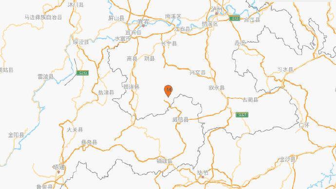 四川宜賓市珙縣發生4.8級地震,震源深度15千米
