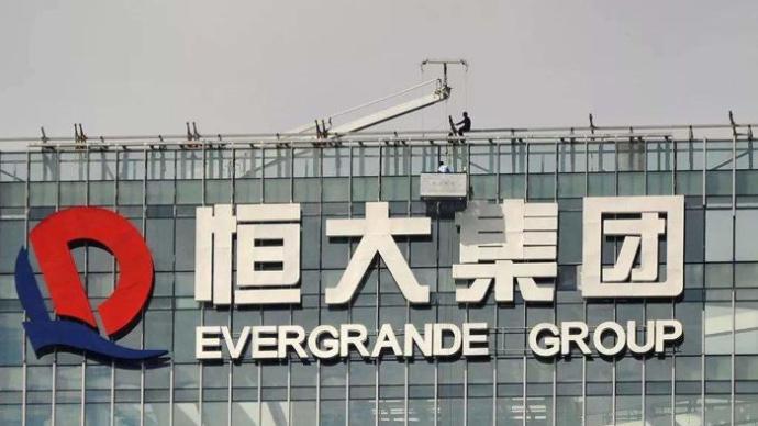 中国恒大前8个月销售额4386亿元,完成年销售目标58%