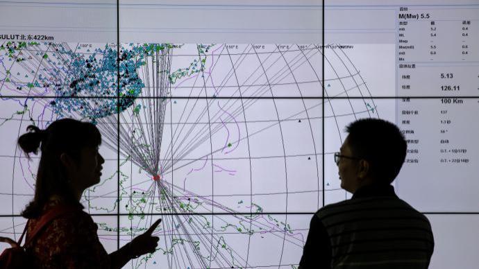提前70秒:大陸地震預警中心在宜賓地震地震波到達前預警