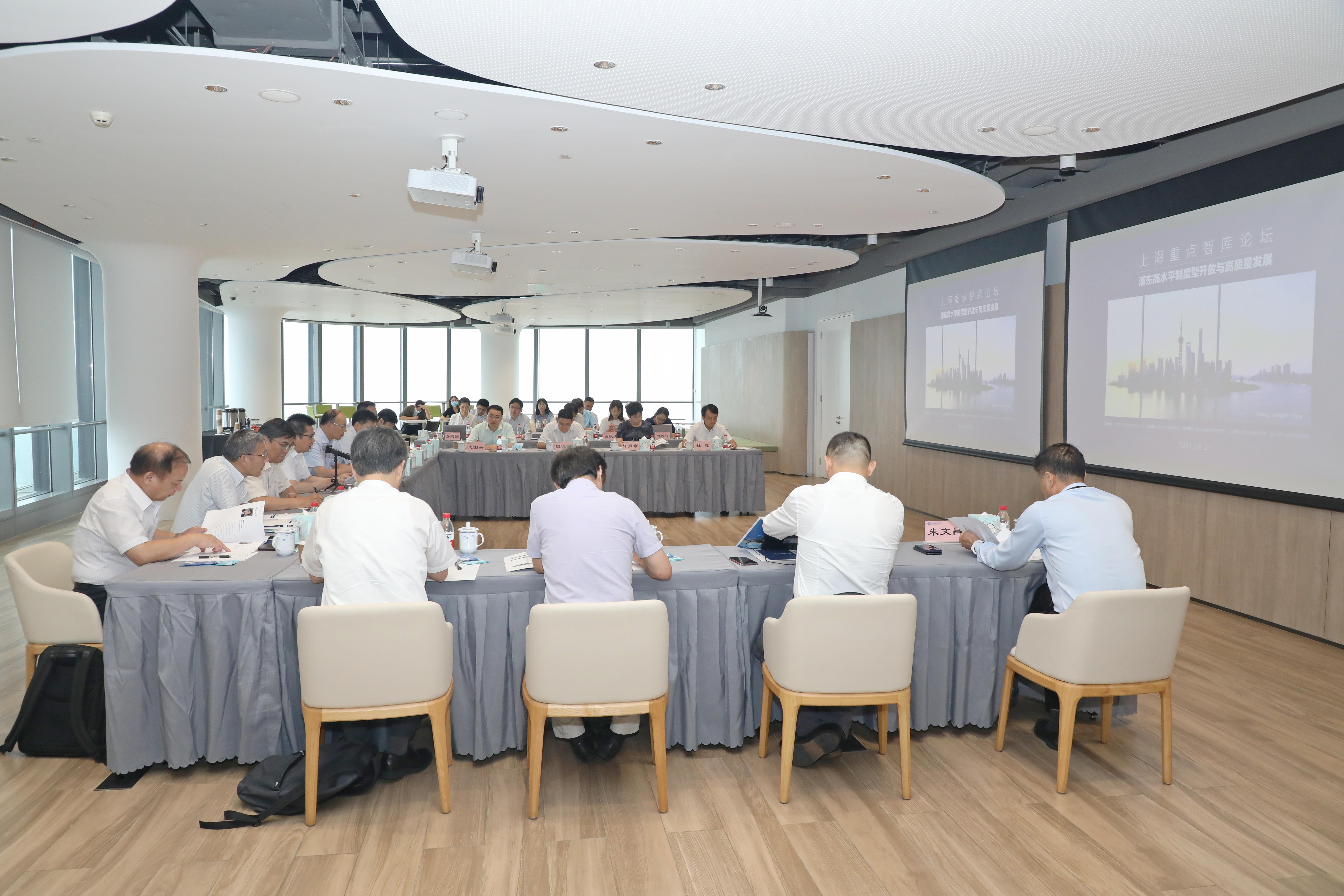 8月27日,首届上海重点智库论坛在上海白玉兰广场举行。 查建国 摄