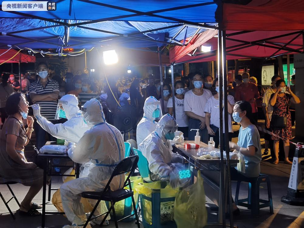 9月4日晚,部分地區核酸檢測現場