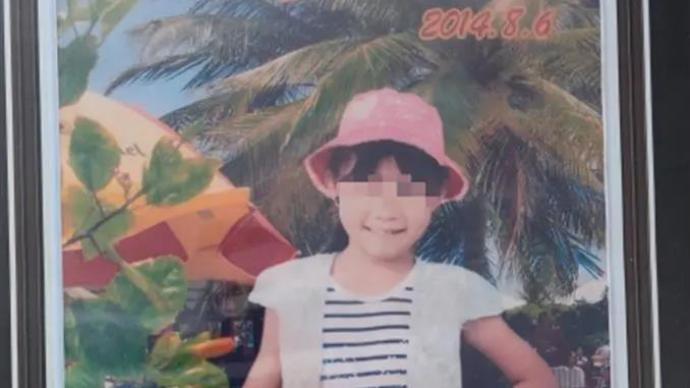 男子猥亵杀害11岁女童被判死缓,遇害者父母提出申诉
