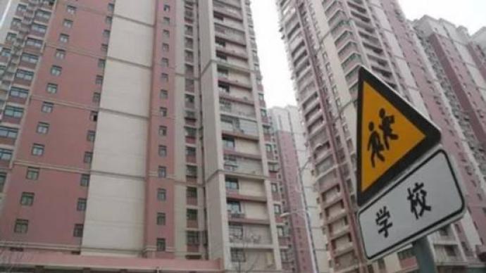 安徽芜湖:严禁利用学区房炒作房价,摇号所购新房3年内限售