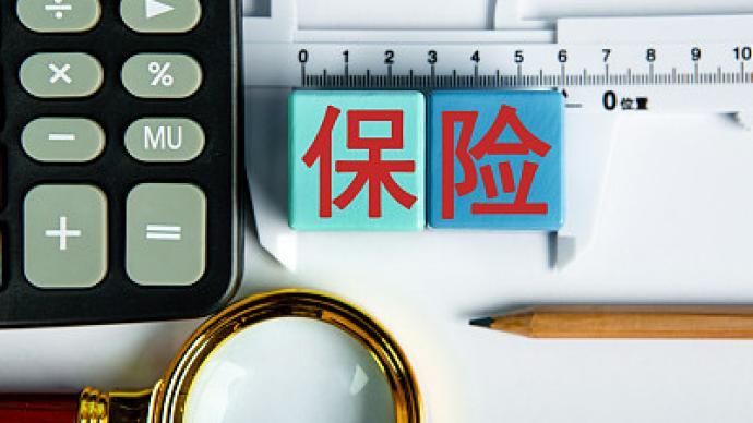 银行业保险业纠纷在线诉调对接系统上线,足不出户调节纠纷