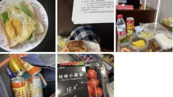 """扬州一防疫人员秀""""福利"""":系小学老师,已被停止志愿者工作"""