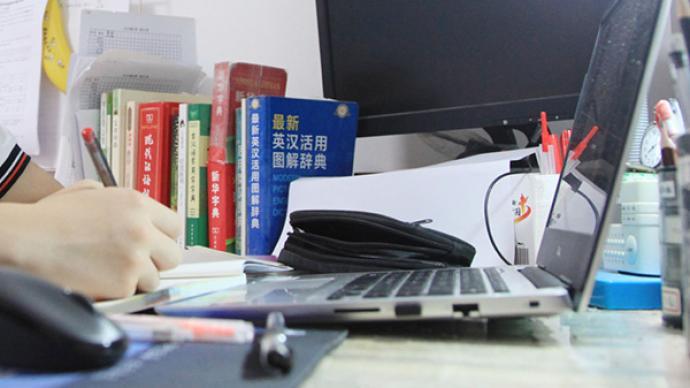 郑州发布中小学网课限时令:小学每堂课不超20分钟