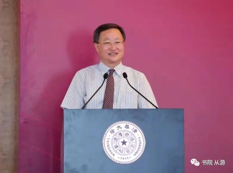 清華大學日新書院2021級開學典禮王中忱院長致辭