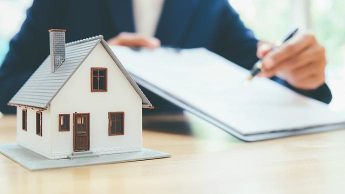 上饶住建局发风险提示:房企只签协议不网签,存项目烂尾风险
