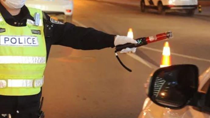 贵州通报6起党员干部和国家公职人员酒驾醉驾问题