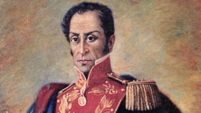 玻利瓦尔:解放南美的英雄,死后变成了一个超越个人的符号