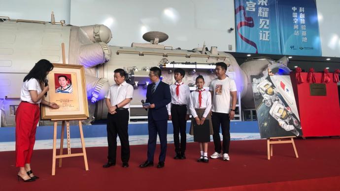 走近航天,中国空间站科创体验基地在中国科技馆挂牌