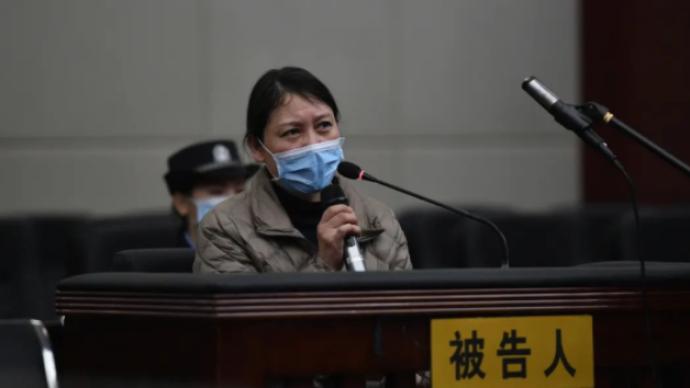 劳荣枝案一审将于9日再次开庭,被告人此前否认故意杀人指控