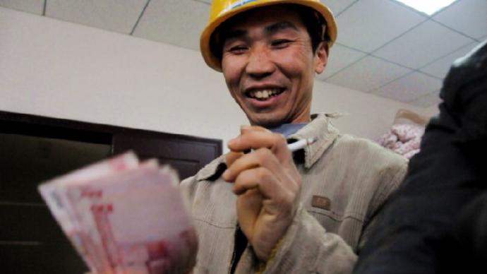 七部門:工程建設領域農民工工資保證金不低于施工合同額1%