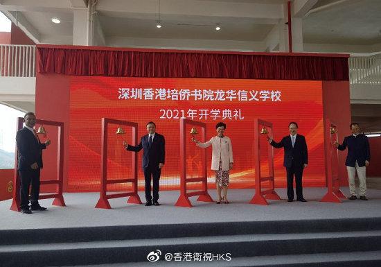 香港卫视官方微博 图