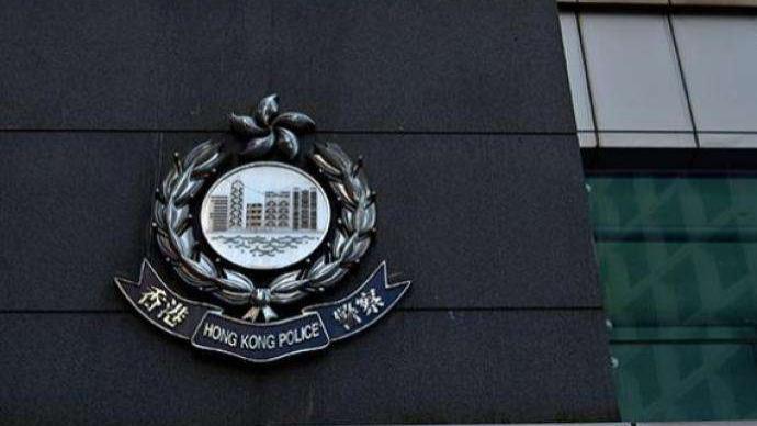 """粤港澳三地联合""""扫黑"""",香港警方拘捕2320人"""